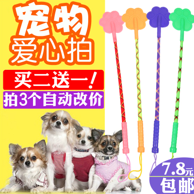 狗狗宠物训狗器装备训犬鞭打狗棍打狗棒神器训犬棒训练拍训狗用品