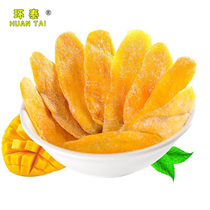 果脯果干水果干蜜饯零食袋装桃干桃脯袋100gx2京御坊黄桃果干