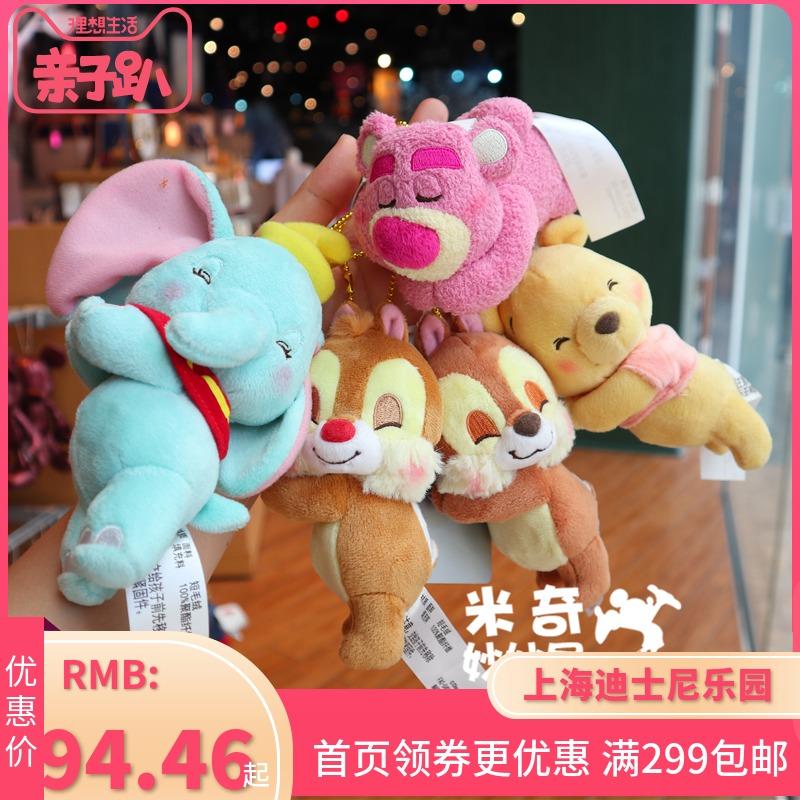 上海迪士尼国内代购草莓熊维尼卡通娃娃毛绒公仔钥匙扣圈包挂件