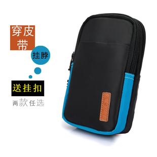 天天特价男士手机包穿皮带腰包挂包女运动5.5寸苹果6寸小包手机袋