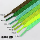 Green shoelace flat round oval light deep military green apple green sports casual canvas shoes shoe lace men and women