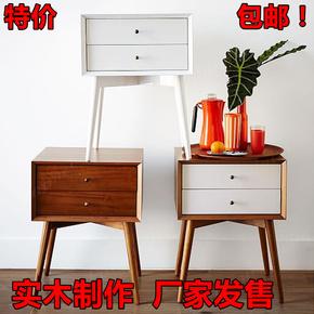 北欧实木床头柜简约现代储物柜收纳柜家居客厅卧室边柜带抽屉矮柜
