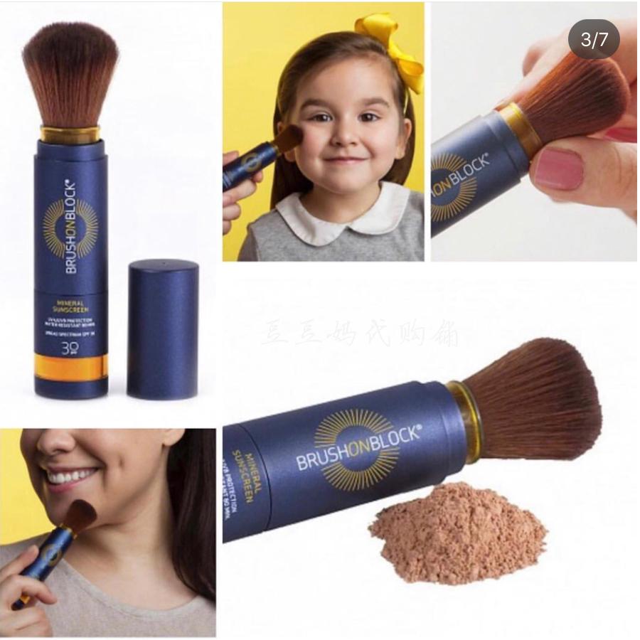 有货 加拿大BRUSH ON BLOCK 矿物质粉刷SPF30防晒粉 儿童可用
