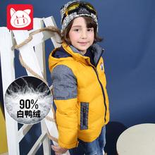 小猪班纳童装儿童羽绒服男中长款2019冬装新款中大童加厚连帽外套图片