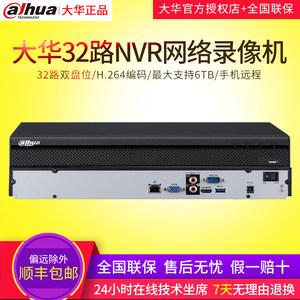 大华 网络高清硬盘录像机32路2盘位监控主机支持乐橙云DH-NVR4232