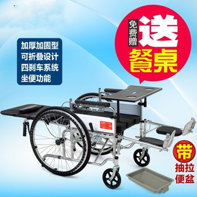 全躺老年人轮椅车带坐便器便盆轮子椅折叠老人手推车代步车哪个品牌好