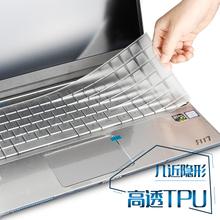 Mechanist T58-T3C Gamebook F117-B Laptop T90-TI3C T6CP Keyboard Protection Film 15.6 inch F117-S Transparent Keyboard Pad Dust-proof Cover Patch Accessories