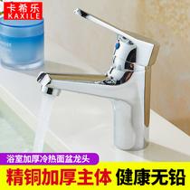 d双用洗头水面盆两用台盆洗脸盆冷热水带淋浴花洒套装s