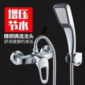 全铜浴室暗装 混合混水阀热水器电淋浴龙头开关冷热水龙头花洒套装