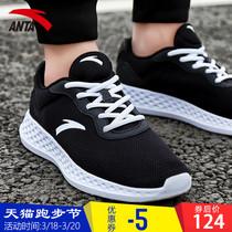 35字母鞋女鞋N男鞋跑步鞋复古休闲鞋574NB新百鞋有限公司