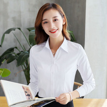 White shirt, short sleeve overalls for professional women's wear OL cotton for striped pink shirt with long sleeves and large size overalls