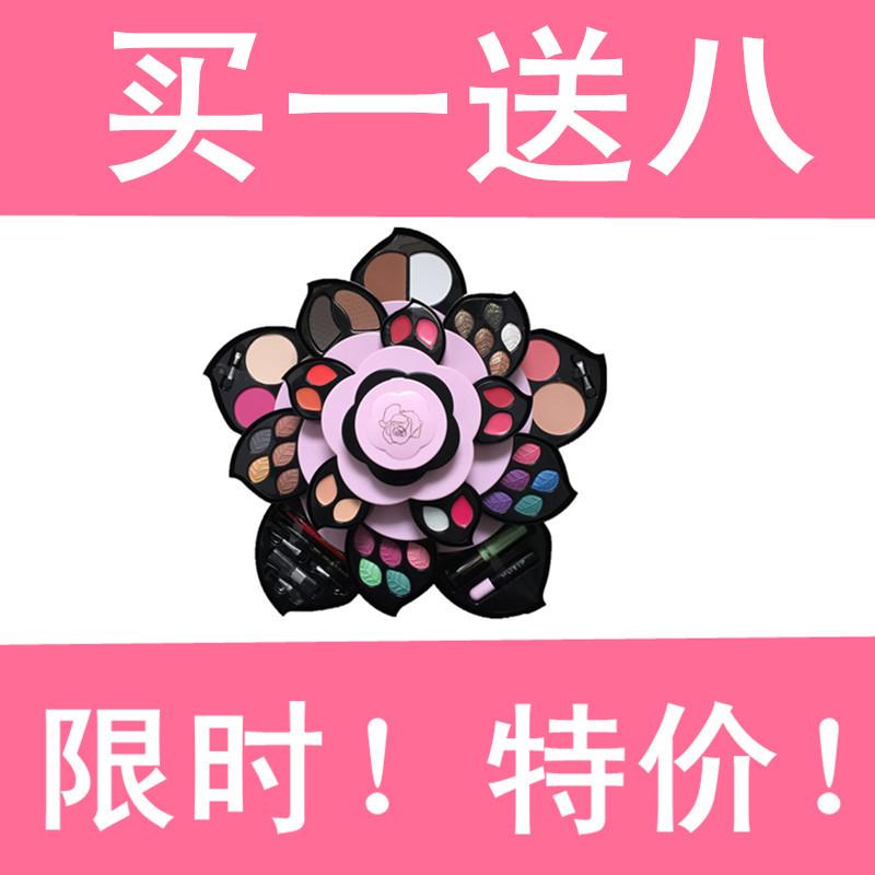 抖音彩妆盘套装花瓣大梅花旋转开花化妆盒莲花型情人节生日礼物