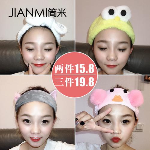 韩国洗脸束发带明星同款超萌卡通甜美可爱头箍宽边敷面膜洗漱发套