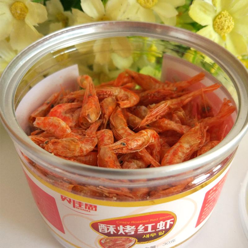 对虾干 烤虾 干虾 干货 大虾干 烤虾特产 即食海鲜零食 酥烤红虾