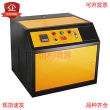 加湿喷雾主机高压加湿器柱塞豪华带水箱清水泵高压泵湿度压力可调