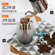 买2送细口壶弗莱士挂耳咖啡组合包蓝山意式特浓纯现磨黑咖啡粉