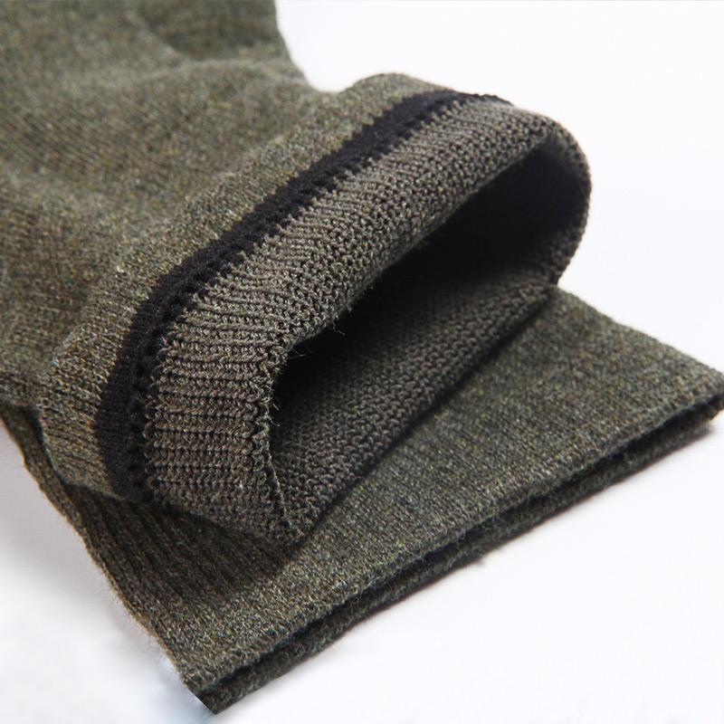南极人5双礼盒装男士袜子四季袜商务运动中筒纯色防臭袜透气吸汗