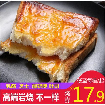 唱片手撕面包整箱早餐零食下午茶糕点岩烧乳酪芝士蛋糕吐司面包