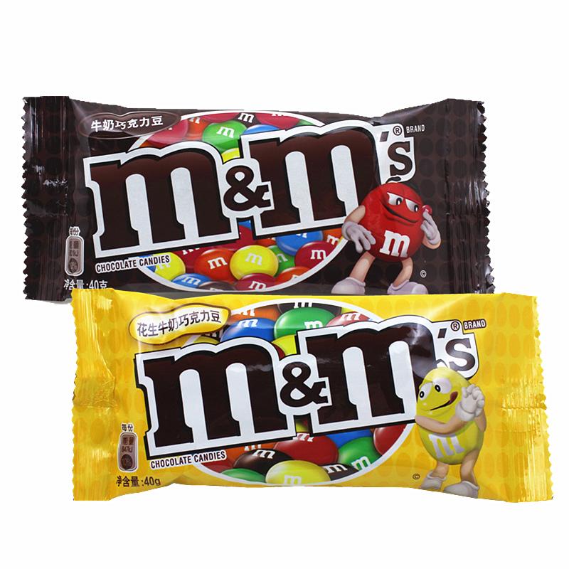 德芙巧克力mm巧克力豆40g花生牛奶巧克力零食礼物回礼糖果批发