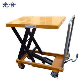 手动液压平台车移动升降平台车液压手推平板车载重150/300/500kg