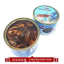 俄罗斯野生油浸海参罐头即食营养佳品滋补鲜美180克