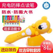 成博士婴幼儿童点读笔早教机益智玩具0-3-6岁学习故事机