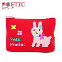 日本Poetic婴儿纸巾抽纸包妈妈包妈咪抽纸湿巾包带盖纸巾合抽纸盒