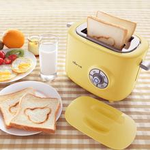 小熊烤面包机迷你家用吐司机全自动早餐神器多士炉电器指定旗舰店