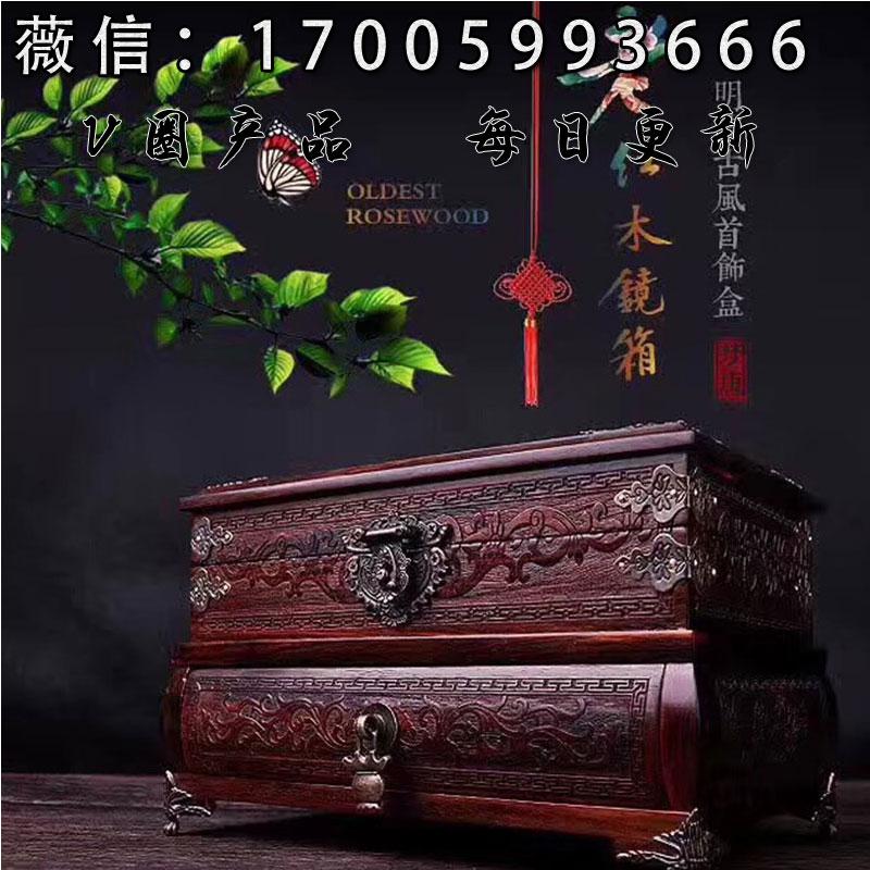 Изделия из дерева / Перегородки резные Артикул 580478435624