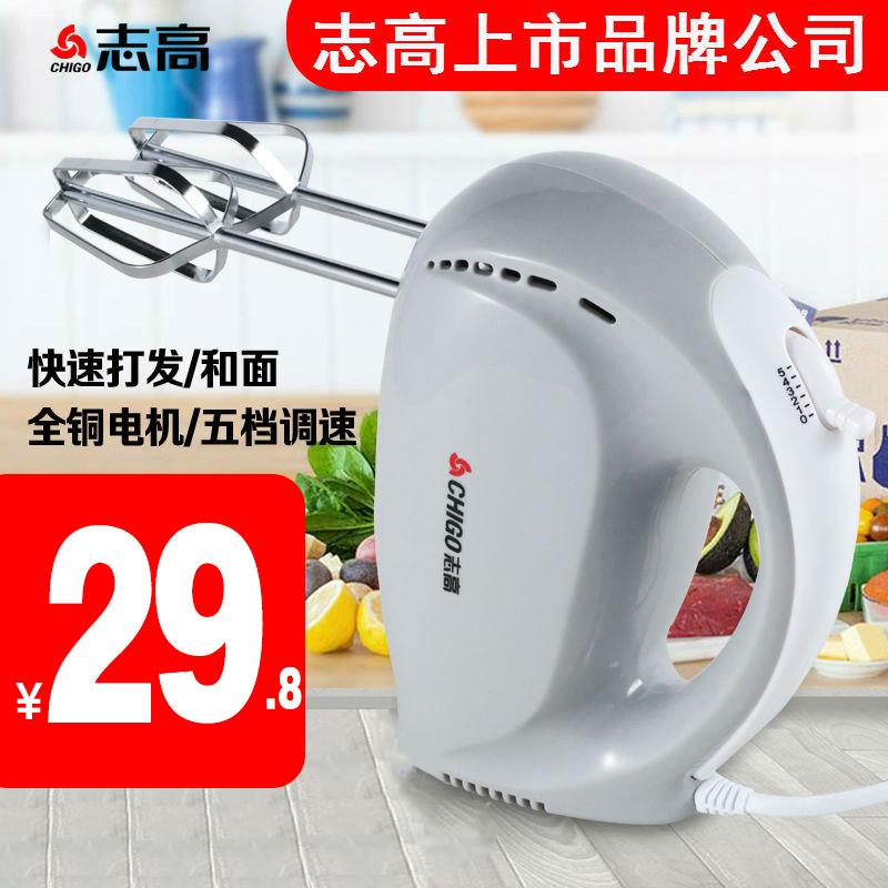 志高 电动打蛋器家用迷你大功率手持打蛋机和面打奶油机搅拌烘焙
