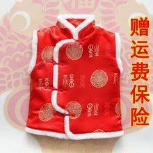 童装新年拜年马甲秋冬儿童唐装女男童宝宝加绒加厚中国风大红喜庆