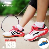 李宁羽毛球鞋男女情侣款透气耐磨轻白青少年大童运动训练鞋正品