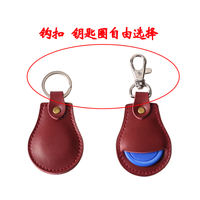 Leather access control card set ic card id card set creative key chain elevator card rice card bus card mini card set