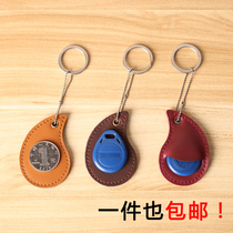 Leather access control card sets of creative elevator card key ring protective cover mini bus card ic card id cartoon card sets