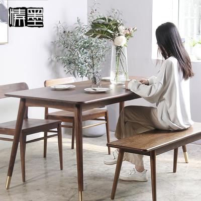黑胡桃木家用餐桌椅组合北欧简约实木吃饭桌子现代原木长方形书桌年中大促