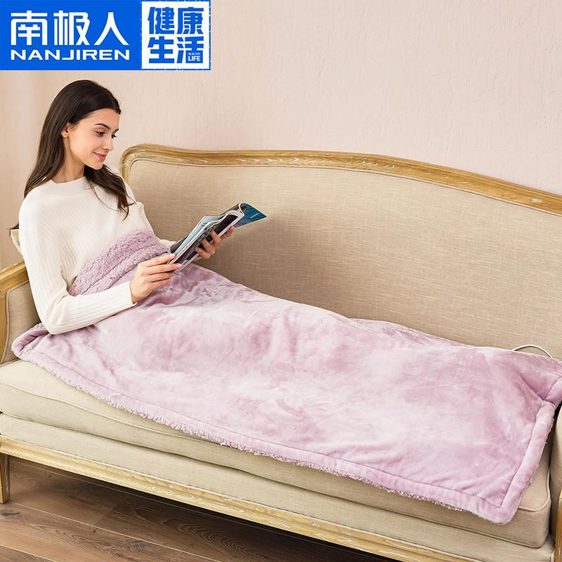 南极人加热垫坐垫办公室发热毯暖脚护膝护腿多功能暖身毯小电热毯