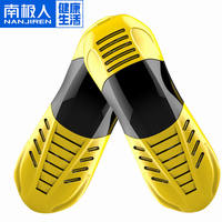 Antarctic people drying shoes dry shoes deodorant telescopic household 哄 shoes adult heating dryer warm shoes baking shoes