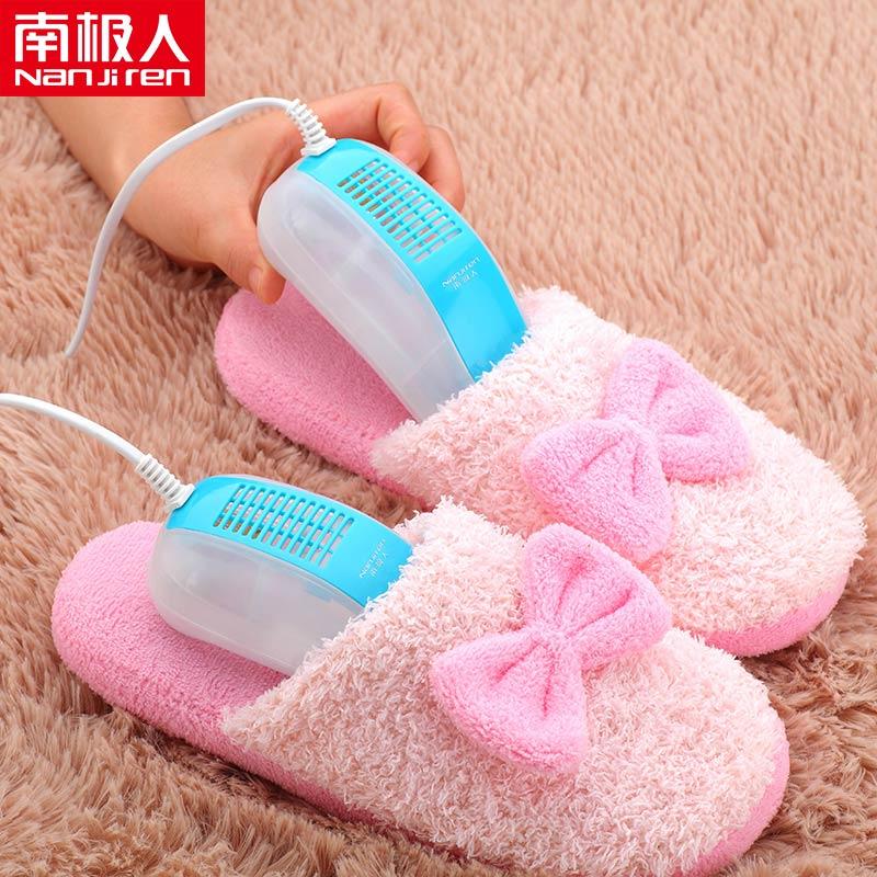 南极人烘鞋器干鞋器紫光除臭成人加热家用哄鞋子烘干机烤鞋暖鞋器