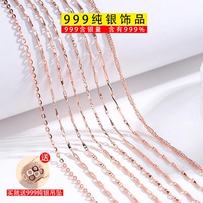 彩金项链女 纯银 正品玫瑰金999纯银锁骨链镀18K金素链彩银单链子