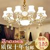餐厅吊灯现代 灯具