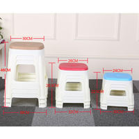 Plastic stool home chair thickened adult round stool fashion creative small stool high stool stool