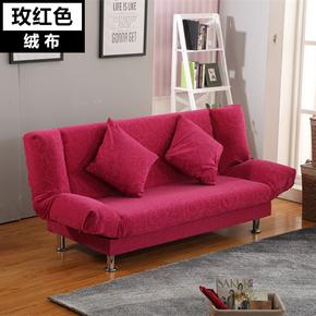 韩式沙发大气简易紫色美容院宿舍角落睡觉影楼发廊简约咖啡色两用