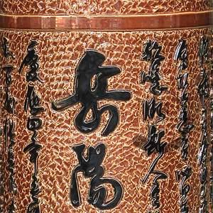 e017 景德镇 欢畅 陶瓷 岳阳楼记浮雕书法箭筒 笔筒 落地大花瓶