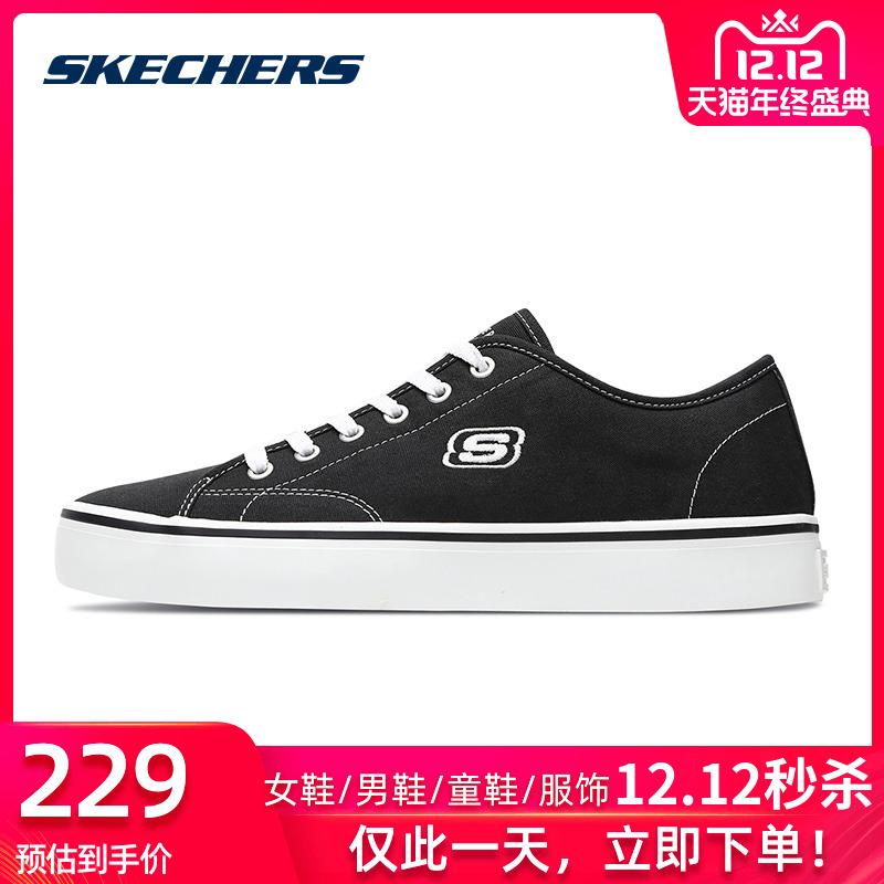 Skechers斯凯奇情侣鞋男鞋绑带帆布鞋板鞋时尚小白鞋运动鞋666067