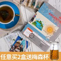包邮花果茶罐装组合蓝莓草莓4水果茶花果茶花茶礼盒果茶礼盒