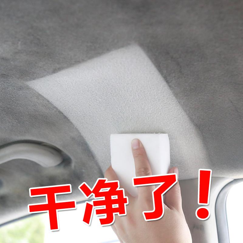 汽车内部清洗剂