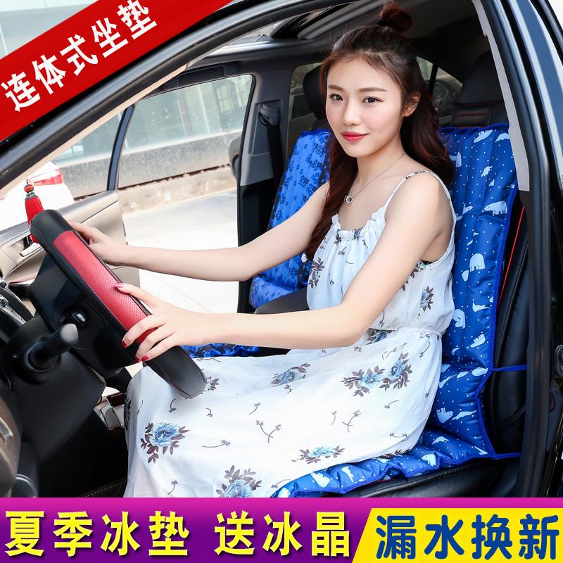 夏季冰垫汽车座垫水垫一体垫消暑降温垫办公椅垫水坐垫组合冰凉垫