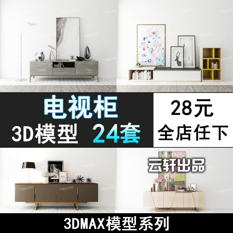 Креативная мебель Артикул 573801131554