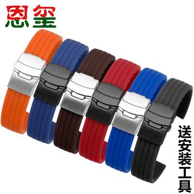 恩玺橡胶手表带 16 17 18 19 20 21 22 23 24MM平口通用硅胶表带