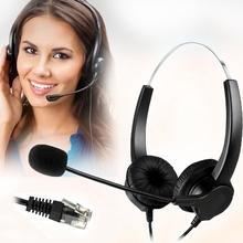 双耳头戴式话务员客服耳麦固话座机电话机呼叫中心电销竞技耳机
